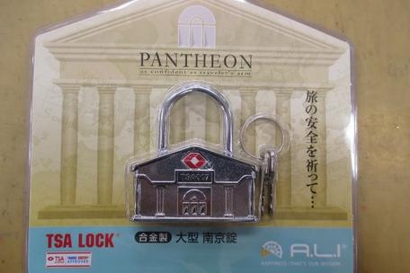 フジタ福島店より 出張・旅行にオススメ!「PANTHEON」Wフロントポケットスーツケース