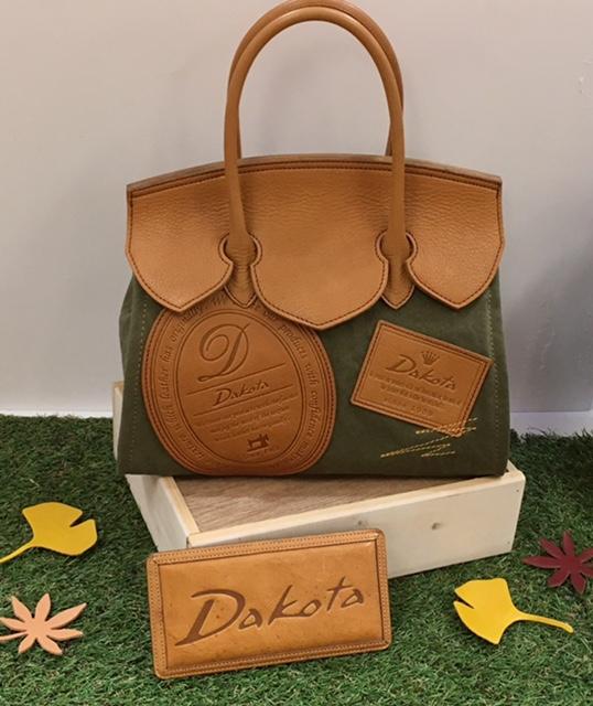 Dakota/ハンター ハンドバッグ