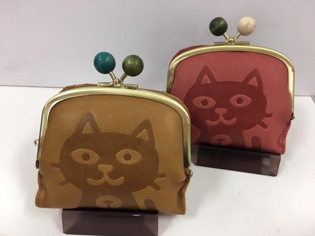 box21/がま口牛革財布